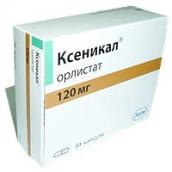 Ксеникал 120мг №84 капсулы