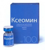 Ксеомин ліофілізат для розчину 100ЕД №1 флакон