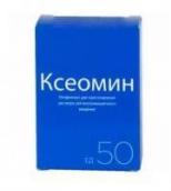 Ксеомин ліофілізат для розчину 50ЕД №1 флакон