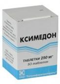Ксимедон 250мг №50 таблетки