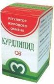 Курдлипид С6 гранулы гомеопатические 10г