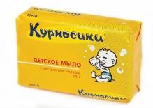 Курносики мыло детское с экстрактом череды 90г 0+, арт. 40410