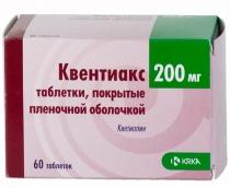 Квентиакс 200мг №60 таблетки