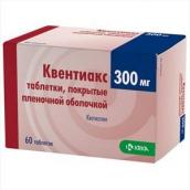 Квентиакс 300мг №60 таблетки
