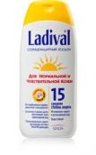 Ладиваль лосьон солнцезащитный для нормальной и чувствительной кожи SPF15 200мл