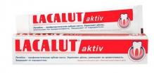 Лакалют Актив паста зубная 75мл