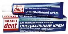 Лакалют Дент крем для фиксации зубных протезов 40г