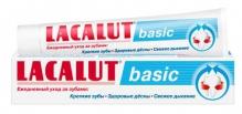 Лакалют паста зубная basic 75мл