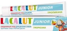 Лакалют паста зубная детская Junior Тропикана 75мл