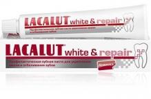 Лакалют паста зубная white&repair 50мл