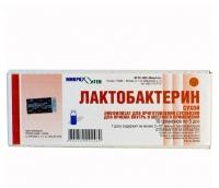 Лактобактерин 5доз №10 фл.