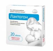 Лактогон №20 таблетки