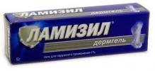 Ламизил Дермгель 1% 15г туба