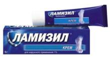 Ламизил крем 1% 15г туба
