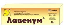 Лавенум гель 1000 ме/г 30г