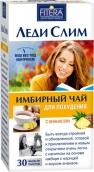 Леди Слим имбирный чай для похудения с ананасом 2г №30 фильтр-пакеты