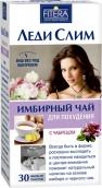 Леди Слим имбирный чай для похудения с чабрецом 2г №30 фильтр-пакеты