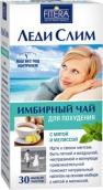 Леди Слим имбирный чай для похудения с мятой и мелиссой 2г №30 фильтр-пакеты