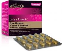Ледис Формула Для волос, кожи и ногтей Усиленная Формула №60 таблетки