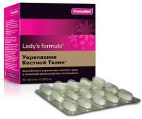 Ледис Формула Укрепление костной ткани №60 таблетки