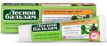 Лесной бальзам паста зубная черная смородина/липа 100мл