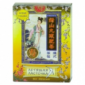 Летящая ласточка чай Апельсин №20 пакетики