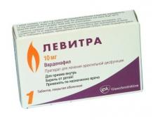 Левитра 20мг №1 таблетка