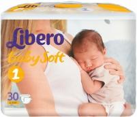 Либеро подгузники Baby newborn 2-5кг 30шт