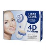 Либридерм пристрій для очищення шкіри обличчя 4D-Motion
