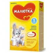 Малютка 1 смесь сухая молочная для детей 350г