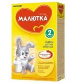Малютка 2 смесь сухая молочная для детей 350г