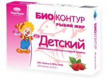 Рыбий жир Биоконтур детский №100 капсулы жевательные /малина/