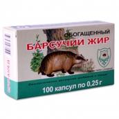 Сустамед барсучий жир обогащенный 0,25г №100 капсулы