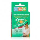 Трэвел Дрим браслет акупунктурный для беременных 2шт