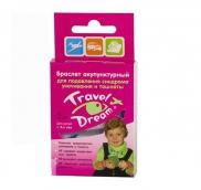 Трэвел Дрим браслет акупунктурный для детей 2шт