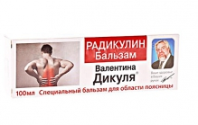 Валентина Дикуля бальзам-гель при болях в пояснице Радикулин 100мл
