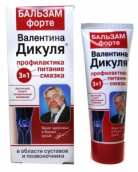 Валентина Дикуля форте бальзам 125мл