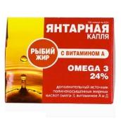 Янтарная капля рыбий жир омега-3 с витамином А 300мг №100 капсулы