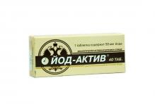 Йод-актив №40 таблетки