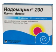Йодомарин 200мкг №50 таблетки