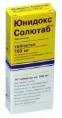 Юнидокс Солютаб 100мг №10 таблетки