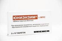 Юниэнзим з МПС №20 таблетки